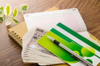 通帳と資本金